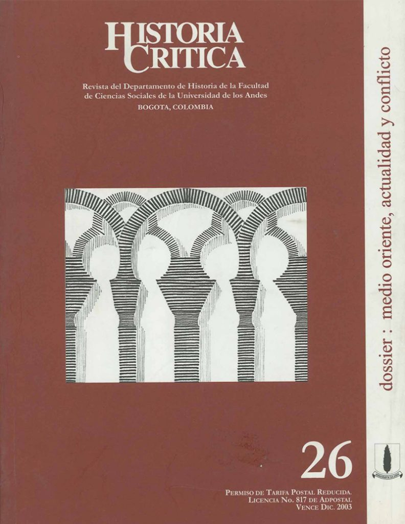 Histcrit.2003.issue 26.cover