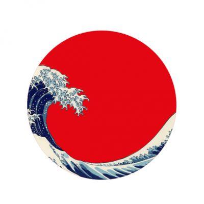 Japonés 2