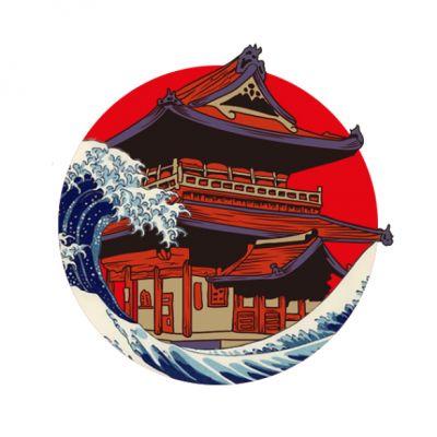Japonés 3