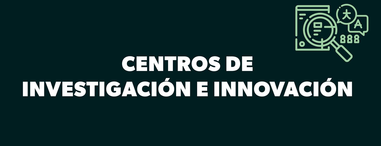 Centros de Investigación e Innovación de la Universidad de los Andes