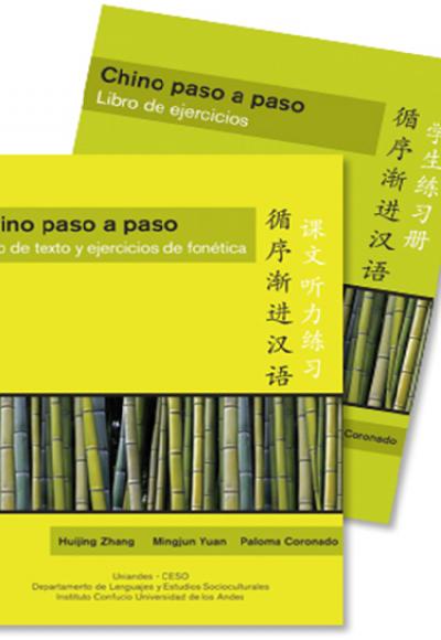 Chino Paso A Paso. Libro De Ejercicios Libro De Texto Y Ejercicios De Fonética. Tomo I Y II