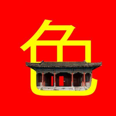 Chino1