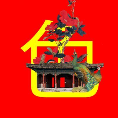 Chino 3